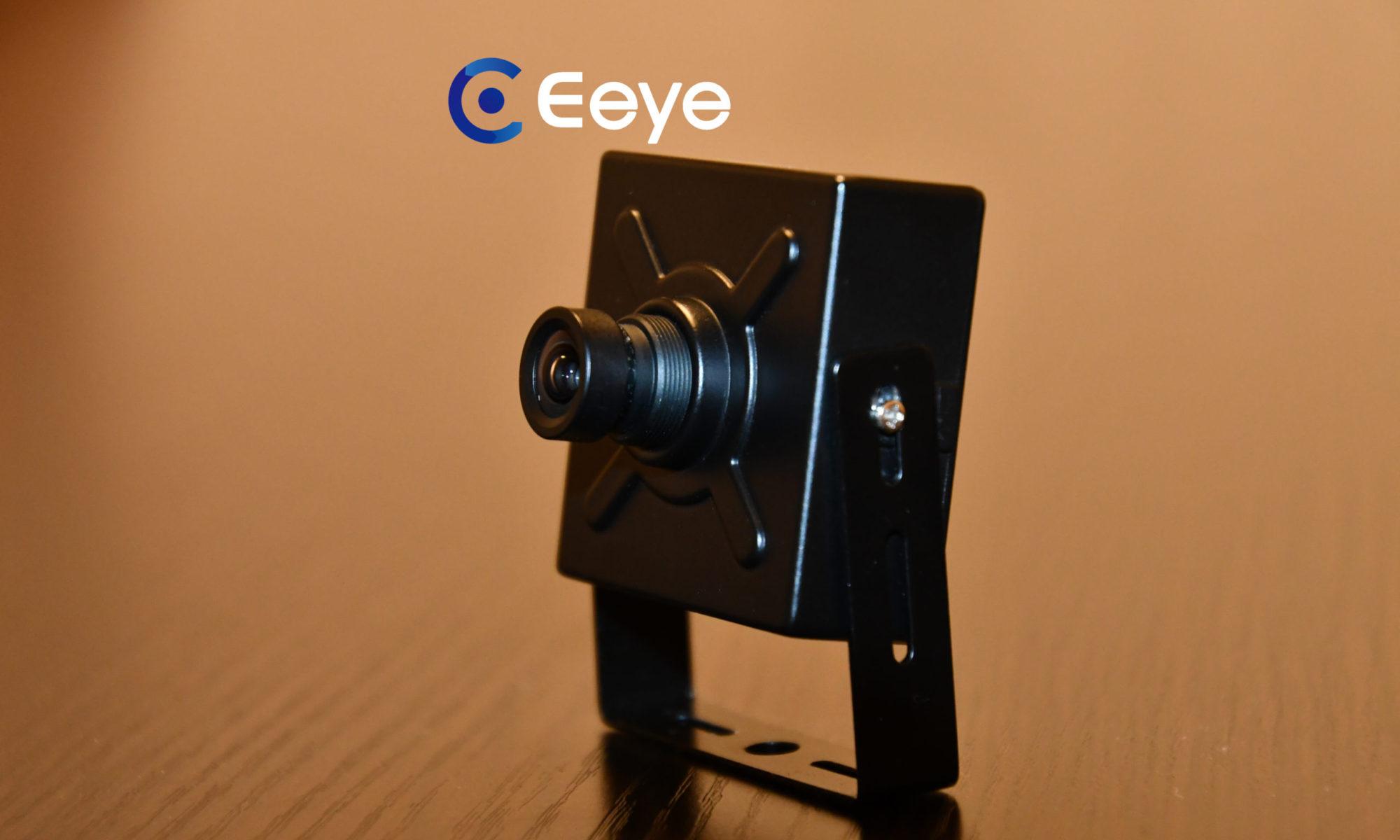 AIエッジ解析カメラ「Eeye」